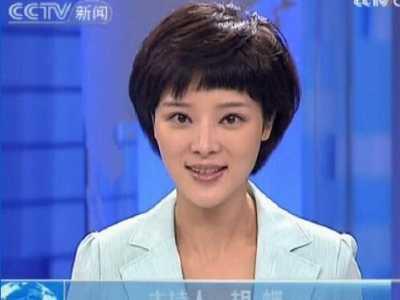 央视女主播胡蝶 央视最美女主播素颜照曝光