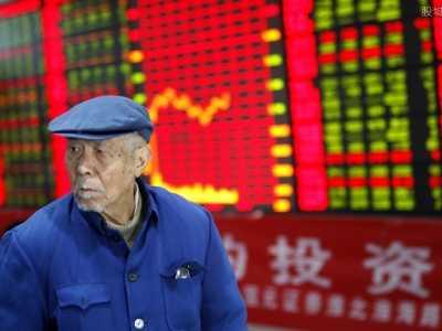 国泰股票最新消息 大股东英国太古系股票全线暴跌