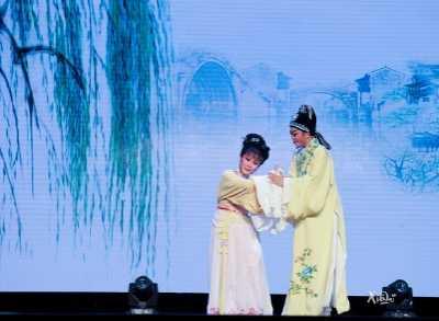 北京青年25 越韵京城—北京青年越剧团25周年团庆系列演出