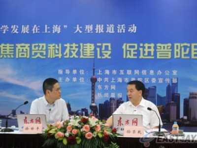 孙荣乾 中国近代民族工业的重要发祥地