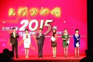 逐一传媒 北京卫视八档季播明年看