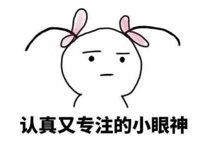 吴秀波个人资料身高 身高与颜值严重不符的明星