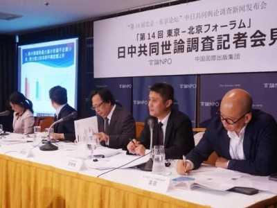 日本对中国的态度转变 中国人对日本态度到底如何