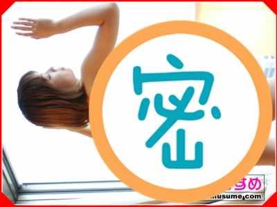 安田ゆき番号10musume-111405_01迅雷下载